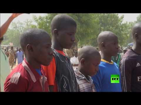 شاهد نيجيريا تفرج عن المئات من أعضاء بوكو حرام السابقين