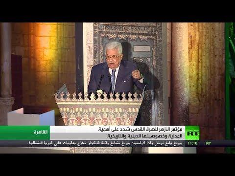 شاهد عباس يؤكد اللجوء لكل الخيارات إلا الإرهاب
