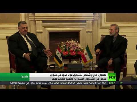 طهران تنتقد التدخل الأميركي في سورية