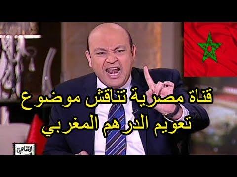 شاهد فتاة مصرية تثير الرأي العام بمشاركتها أشقائها