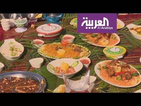 شاهد جلسة أكلات شعبية سعودية في صباح العربية