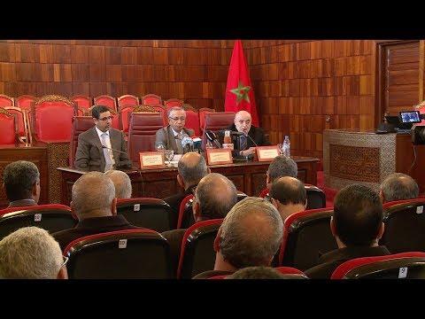 شاهد لقاء تواصلي لمحكمة النقض ورئاسة النيابة العامة