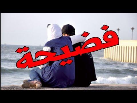 شاهد مغربية سرقت أموال زوجها وهربت مع عشيقها إلى الدار البيضاء