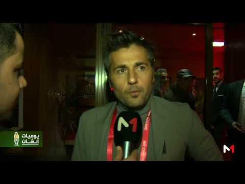 شاهد مساعد هيرفي رونار يتحدّث عن أداء منتخب المغرب في الشان 2018
