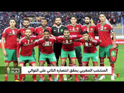 شاهد مساندة الجماهير المغربية للمنتخب في الشان 2018