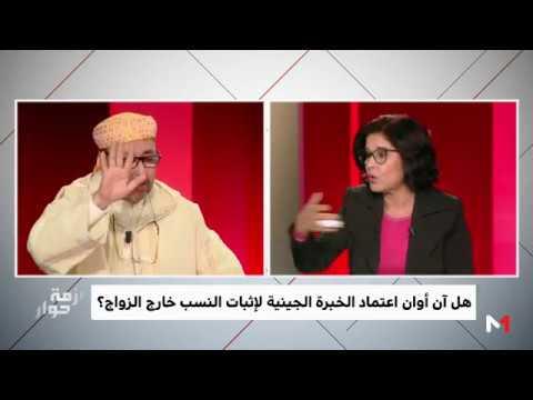 شاهد  جدل حاد في برنامج أزمة حوار التلفزيوني