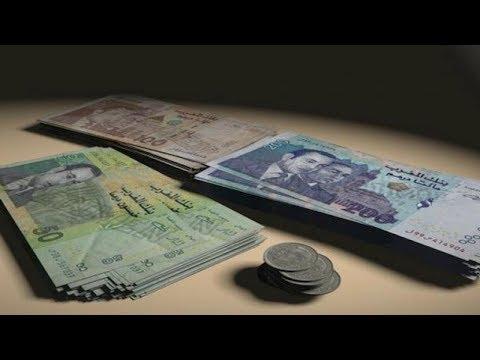 شاهد والي بنك المغرب يؤكد أن تعويم الدرهم يحسن القدرة الشرائية للمواطنين