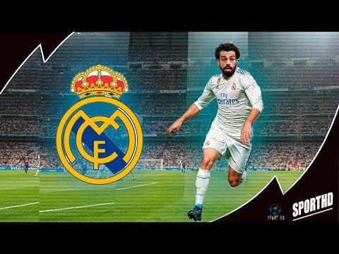 شاهد وكيل محمد صلاح يجتمع مع رئيس ريال مدريد