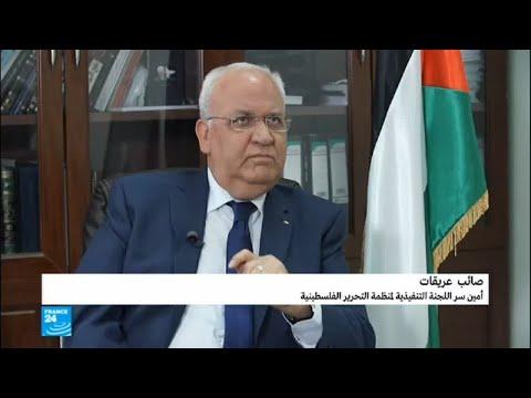شاهد تعليق صائب عريقات عن لقاءاته بترامب