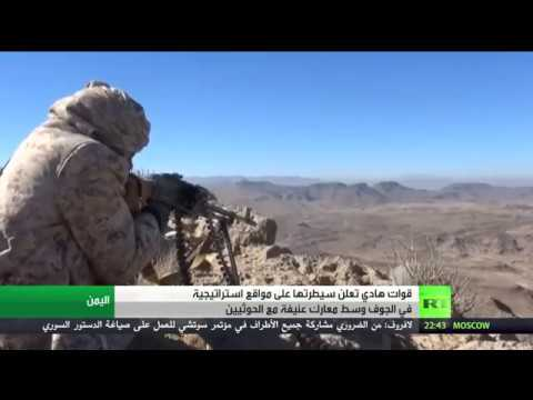 شاهد قوات الرئيس هادي تتقدم في الجوف شمال اليمن