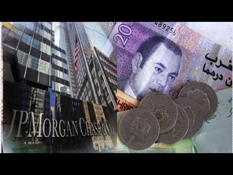 شاهد ورقة بحثية لبنك أميركي تفزع المغاربة والدولة ترد