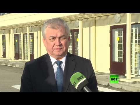 شاهد لافرينتييف يتحدث عن مؤتمر الحوار السوري في سوتشي