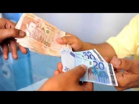 شاهد الدرهم المغربي يرتفع أمام الأورو وينخفض أمام الدولار