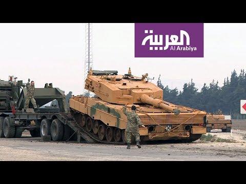 شاهد العربية تواكب عملية غصن الزيتون التركية