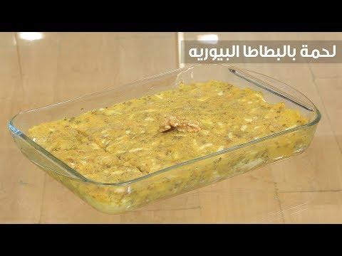 شاهد طريقة إعداد ومقادير عصير بلح بالقشطة