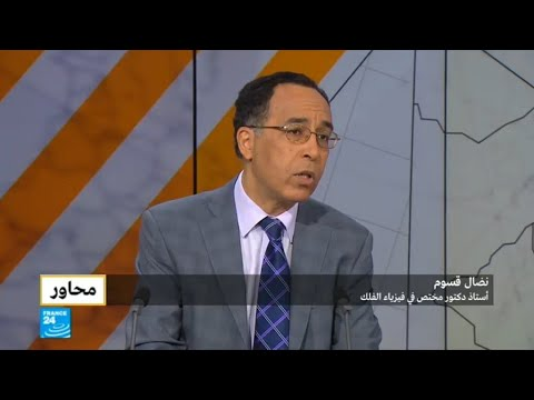 شاهد الانسجام بين الإسلام والعلم الحديث