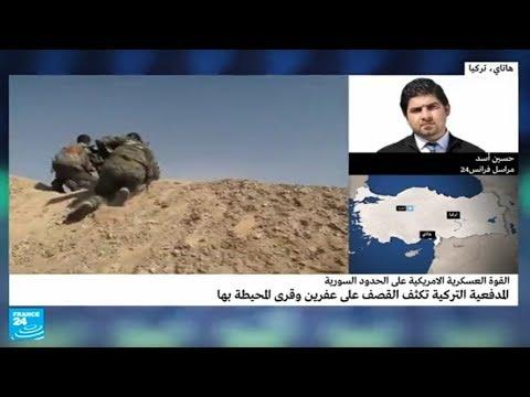 شاهد الجيش التركي يشن غارات على مواقع وحدات حماية الشعب الكردية