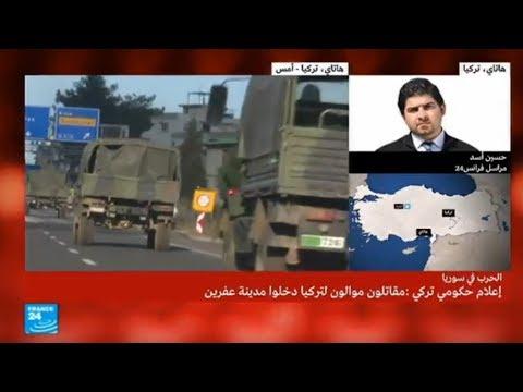 شاهد مقاتلون من المعارضة السورية يشاركون في الهجوم على عفرين