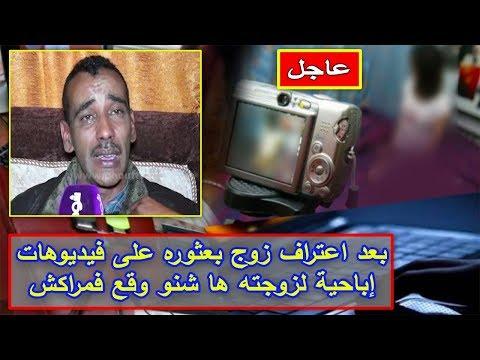 الأمن المغربي ينجح في القبض على مجموعة من الأشخاص