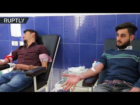 شاهد طلاب مدينة عفرين السورية يتبرّعون بالدم
