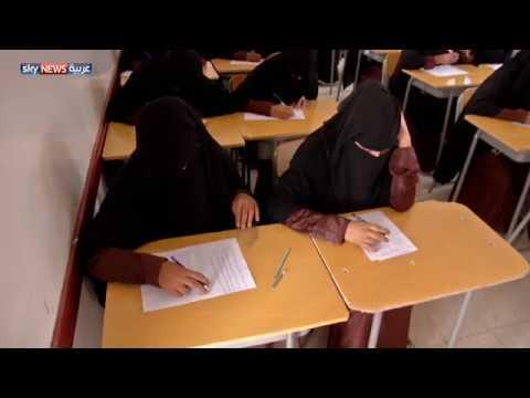 شاهد مؤسسة الشيخ خليفة تعالج مشكلات التعليم بسقطرى