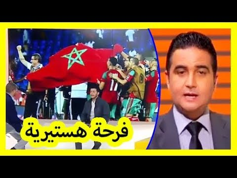شاهد فرحة هستيرية للإعلام العربي بعد تتويج المغرب بـ الشان 2018