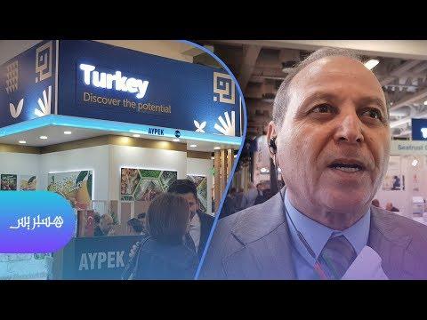 شاهد جودة المنتجات الزراعية المغربية تنافس غزارة الإنتاج التركي