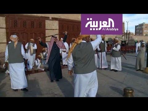 شاهد رقصة المزمار تجذب السياح الأجانب في الجنادرية