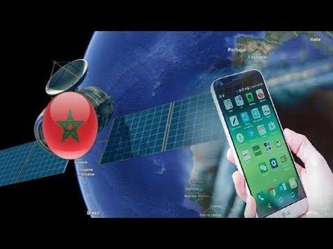 شاهد توزيع هواتف ذكية مجانًا على المواطنين مرتبطة بالٱقمار الصناعية
