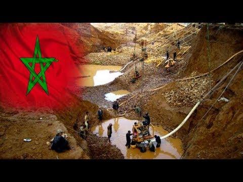 شاهد اكتشاف ثروة جديدة في المغرب أغلى من البترول والفوسفات