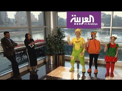 شاهد مقدمة صباح العربية ترقص مع فوزي موزي وتوتي