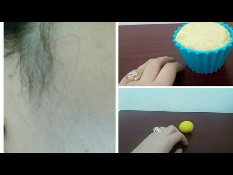 شاهد إزالة شعر العانة باستخدام زيت الجونسون