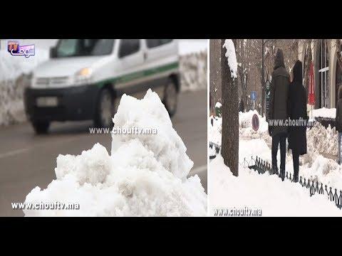مدينة إفران مكسوة بالبياض بسبب الثلوج