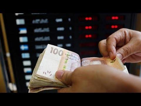 شاهد إعلان مهم من بنك المغرب بخصوص سعر الدرهم مقابل اليورو والدولار