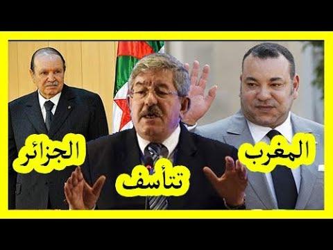 شاهد قناة جزائرية تبكي على حال بلدها