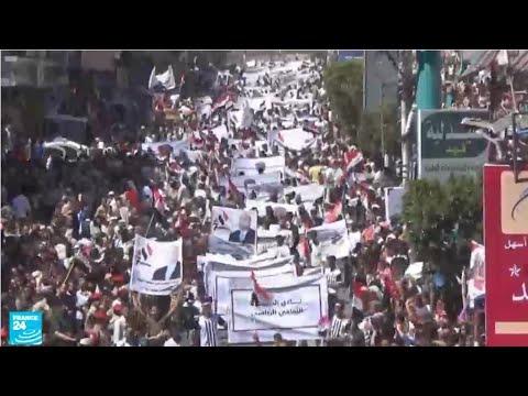 شاهد محافظات خاضعة لسيطرة الحكومة تحيي الذكرى السابعة للثورة اليمنية