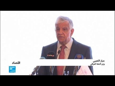 شاهد طموحات العراق لإنتاج النفط وتكريره