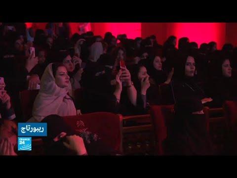 شاهد ارتياح في أوساط النساء السعوديات بعد إصلاحات زادت من حريتهن