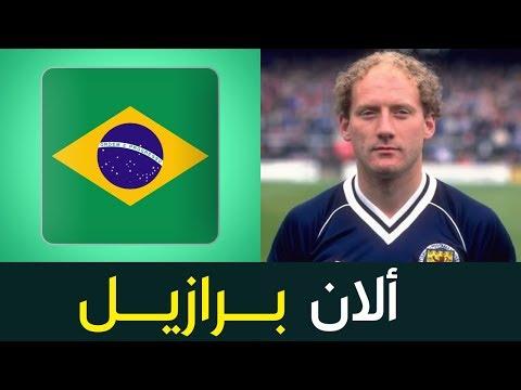 شاهد لاعبو كرة قدم يحملون أسماء دول بعضها عربية