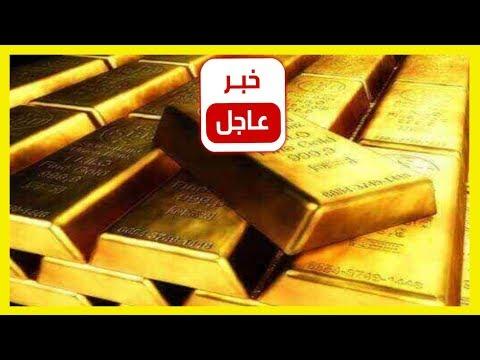 شاهد تراجع المغرب عربيًا وعالميًا من حيث احتياطي الذهب