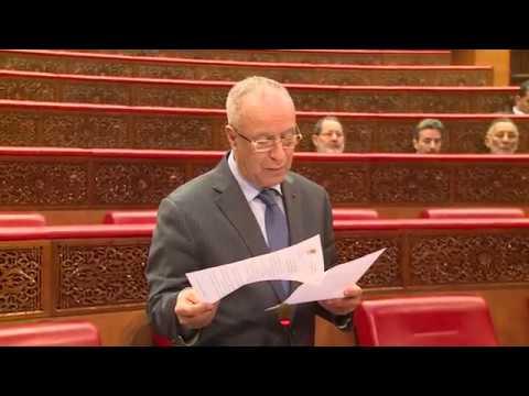 شاهد مجلس المستشارين يصادق على مجموعة من النصوص القانونية