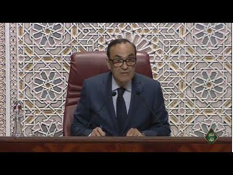 شاهد جلسة الدراسة والتصويت على النصوص الجاهزة في البرلمان المغربي