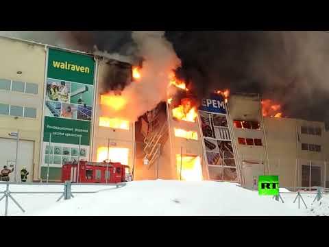 شاهد حريق هائل في ضواحي موسكو