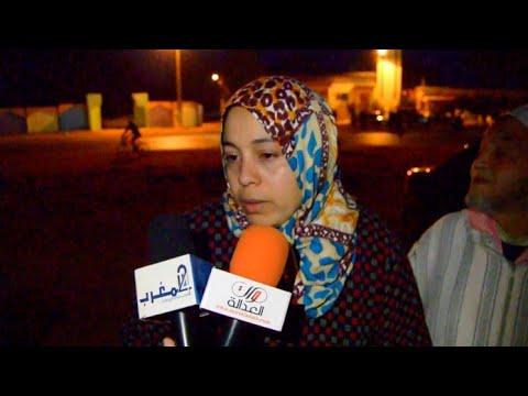 شاهد عائلة مغربية تروي تفاصيل حادثة طنجة