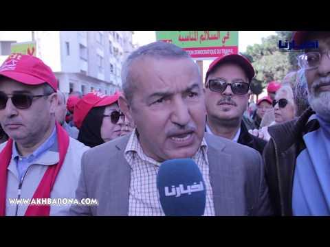 """شاهد أقوى لحظات """"مسيرة الغضب"""" احتجاجًا على حكومة العثماني"""