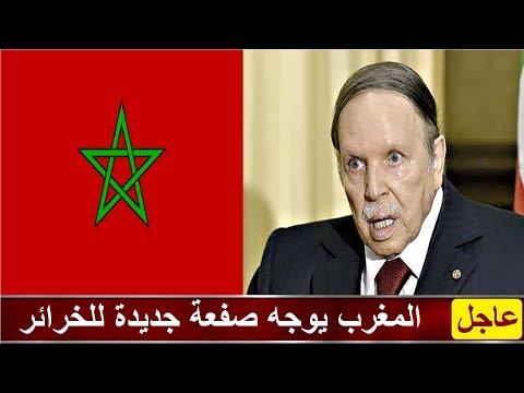 شاهد المغرب يوجّه صفعة جديدة للجزائر