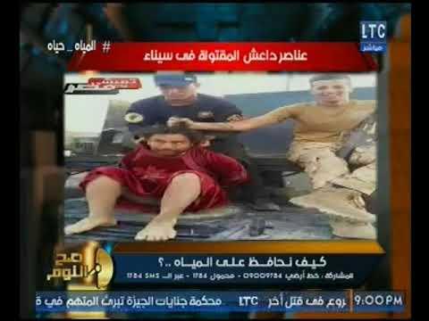 شاهد الجيش المصري يرد بشكل صاعق على متطرف هدد المواطنين