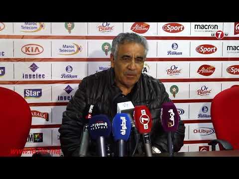 شاهد المؤتمر الصحافي لفوزي البنزرتي بعد انتصار الوداد على سريع واد زم