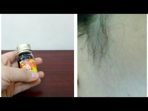 شاهد تخلصي من شعر العانة والوجة وكل الجسم بببديل رخيص لليزر