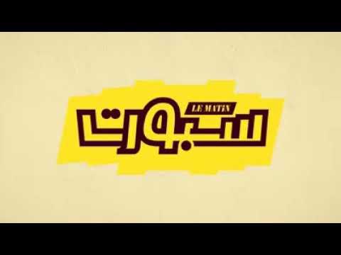 بالفيديو ردُّ القديوي على الانتظار أمام الرجاء البيضاوي